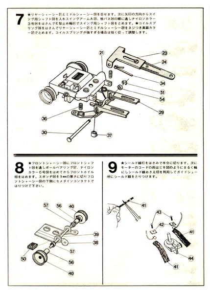 tamiya_chassis_2.JPG