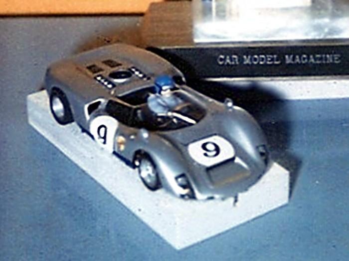 CM Trophy Car-4.jpg