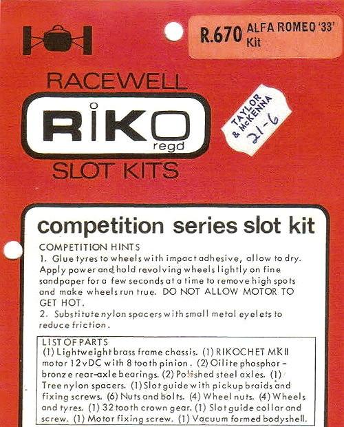 riko12a.top.jpg